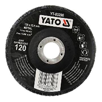 易尔拓 钹型百叶轮,棕刚玉,120#,125×22.4,12200RPM,1个