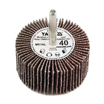 易尔拓 带柄千叶轮,40#,A60×B30×C6×D35,15000RPM,1个