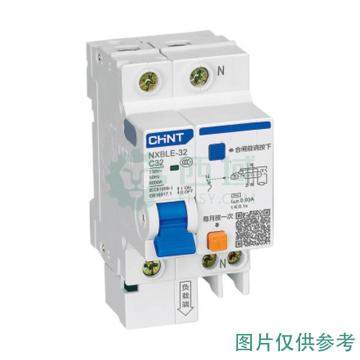 正泰CHINT 微型剩余电流保护断路器 NXBLE-32 2P 16A D型 30mA AC