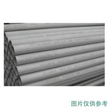 西域推荐 热镀锌钢管,材质Q235,DN250,外径Φ273×5.75mm,6米/根