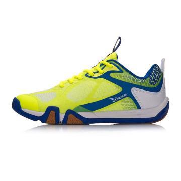 李宁 男款羽毛球鞋,AYTM031-1 训练鞋 43