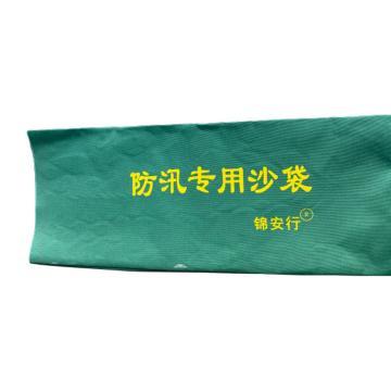 锦安行 防汛沙袋,30*70cm,空袋,薄帆布