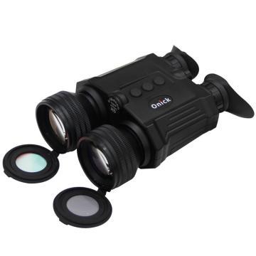 欧尼卡(Onick)S60昼夜两用双目双筒电子防抖数码夜视仪
