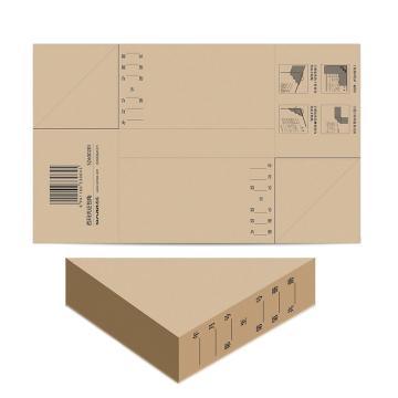 西玛凭证包角, SZ600201 140*230mm 120克进口牛皮纸 装订厚度5cm 25对50个/包 50包/箱 按包销售