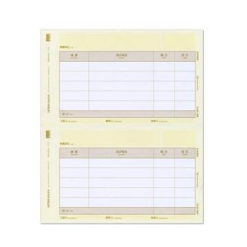西玛A4激光金额记账凭证 ,KPJ101 1000份/包 2包/箱 210*127 按箱销售