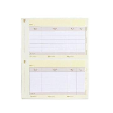 西玛黄A4金额记账凭证(特供版),SKPJ101-3 1000份/包 2包/箱 210*127mm 按箱销售