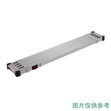 长谷川 伸缩踏板,脚踏板SSF1.0,额定载重:120kg,工作高度:全长:361cm,缩长:204cm