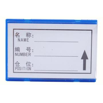 Raxwell 磁性标签,80×55mm,强磁,蓝色