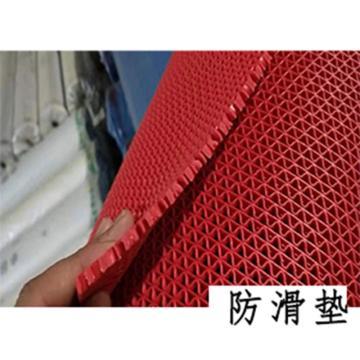 万马 PVC防滑地垫,镂空加密/δ=8mm/b=1.2m,米