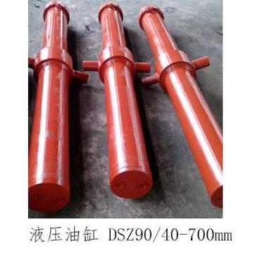 蓝雅 液压油缸,山东莱芜DSZ90/40-700mm,根