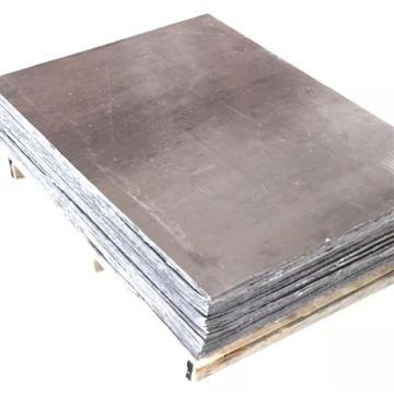 东晴 铅板防辐射3MM*600MM*3000MM