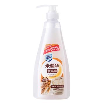 家安(HomeAegis) 米精华餐具净,洗洁精厨房洗碗去油无残留温和护手 750g 单位:瓶