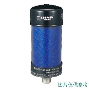 黎明液压 空气滤清器,DAB-90-90