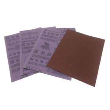 犀利 棕刚玉砂布,100目,210×270mm,100张/包