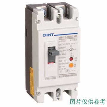 正泰CHINT NM1LE系列剩余电流动作断路器,NM1LE-125S/33002 16A 30.50.100mA
