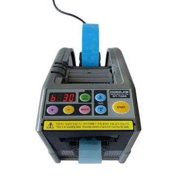 HONGJIN 胶带切割机,RT-7000(适用胶带宽度6-60mm,长度5-999mm)