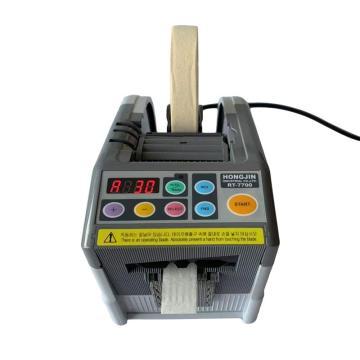 HONGJIN 胶带切割机,RT-7700(适用胶带宽度6-60mm,长度5-999mm)