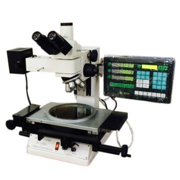 测维 高倍测量工具显微镜,CW106JA