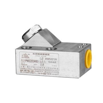 基安 喷雾装置,DN10,PWZZB/1,