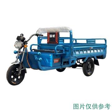 国威 货运电动三轮车,1.8米(国威神豹8)1000W电机18管控制器+60V45A电池