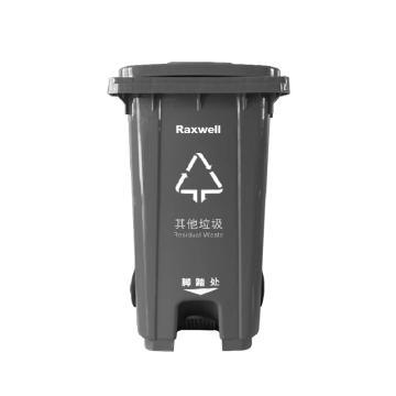 Raxwell 脚踏式移动分类垃圾桶,240L(灰黑色其他垃圾)可挂车 单位:个