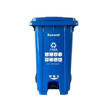 Raxwell 脚踏式移动分类垃圾桶,240L(蓝色可回收物)可挂车 单位:个