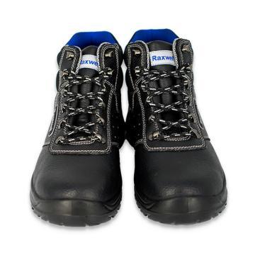 Raxwell Tiger-V防寒安全鞋,防砸,防刺穿,防静电,46码,RW3641