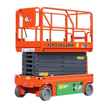 鼎力 自行走剪叉式高空作业平台,工作载荷(kg):200 工作高度(m):15.7 液压马达驱动,JCPT1612HA