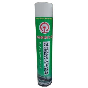 雅泰正珑 聚氨酯泡沫填缝剂,铁路专用,750ML