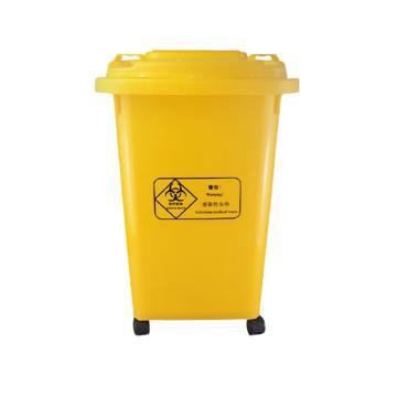 探索精选 周转桶 120L 黄色,TS095-023,1只