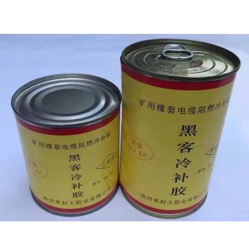 黑客 矿用橡套电缆阻燃冷补胶,HK-308,(甲+乙组份),30组/箱