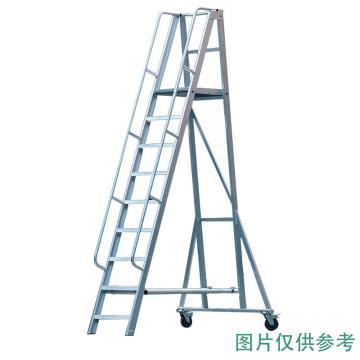 Raxwell 铝合金可折叠取货梯,总高度4.35m,平台高度3.5m,载重150kg