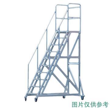 Raxwell 铝合金移动取货梯,总高度5.05m,平台高度 4m,载重150kg