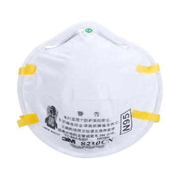3M 口罩,N95